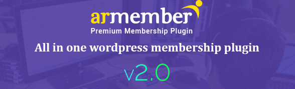 Armembership Plugin
